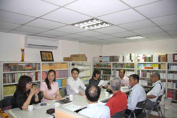雲南文史館至蘭臺出版社參訪座談