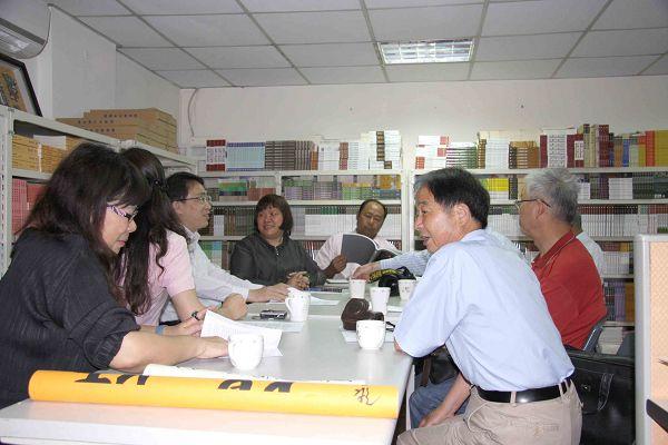 雲南文史館至蘭臺出版社參訪座談3