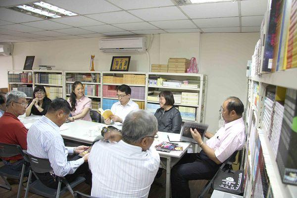 雲南文史館至蘭臺出版社參訪座談5