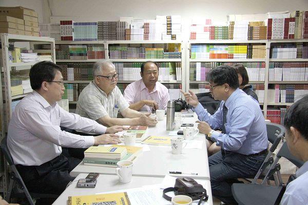 雲南文史館至蘭臺出版社參訪座談10