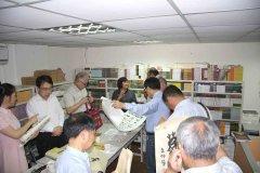 雲南文史館至蘭臺出版社參訪座談15
