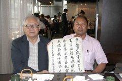 雲南文史館至蘭臺出版社參訪座談19