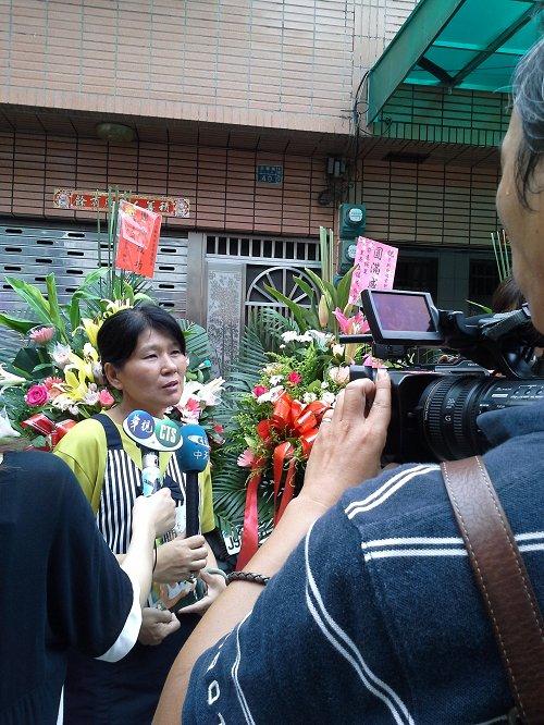華視中天八大新聞採訪報導