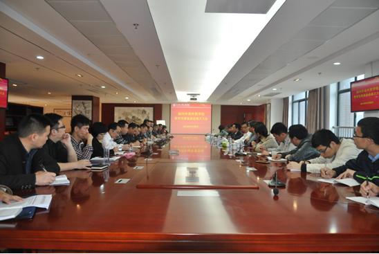 明清科考墨卷集於福州舉辦新書發表會