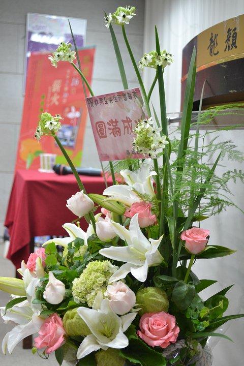 《薪火──林華泰茶行老三的故事》新書發表會。