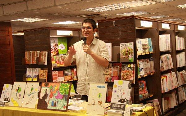 到一個約定的地方新書發表會,作者李曼聿。