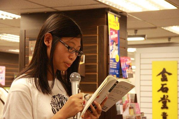 到一個約定的地方新書發表會,讀者朗誦作者李曼聿的詩。
