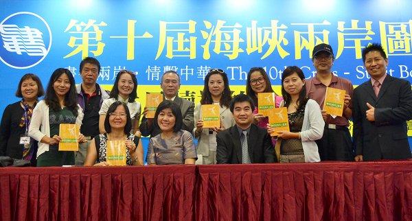 《學校沒教的十二堂課》作者鄭春悅與傅家賢董事長及讀者合照。