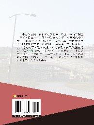 中興新村學—從台灣省政府到高等研究園區